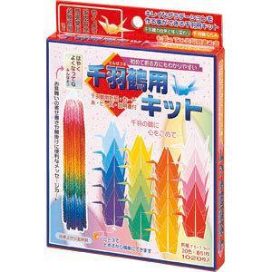 トーヨー 千羽鶴用キット 20色 7.5 糸・ビーズ・つなげ方付(1020枚)