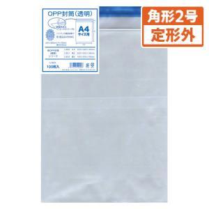 菅公工業 OPP透明封筒(厚口) 規格:A4|dotkae-ru