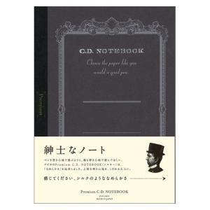 日本ノート プレミアムCDノート(糸綴じノート) 紳士なノート 罫種類:無地 B5判 A.Silky...