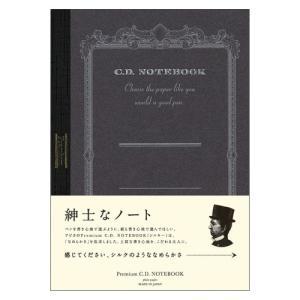 日本ノート プレミアムCDノート(糸綴じノート) 紳士なノート 罫種類:無地 A5判 A.Silky...