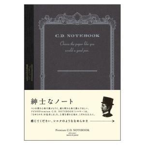 日本ノート プレミアムCDノート(糸綴じノート) 紳士なノート 罫種類:無地 A6判 A.Silky...