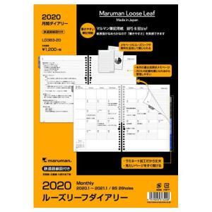 ¥5,000以上送料無料 ●品番:LD383-20●入数:1冊●サイズ:B5(257×188mm)2...