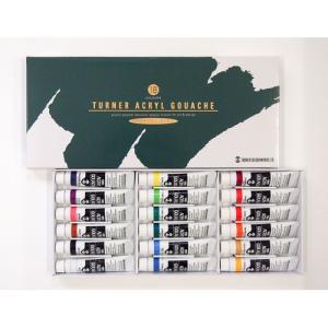 ターナー アクリルガッシュ  スクールセット 18色 11mllチューブ入り X 18本|dotkae-ru