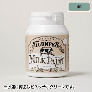 ¥5,000以上送料無料 ●品番:MK200040●入数: