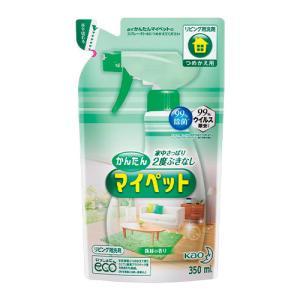 花王 かんたんマイペット 詰替用 容量:350ml