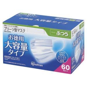 アイリスオーヤマ プリーツ型マスク お徳用大容量...の商品画像