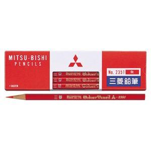 三菱鉛筆 色鉛筆 2351 朱 朱の関連商品9