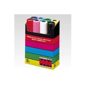 三菱鉛筆 ユニ ポスカ 極太角芯 8色セット ...の関連商品9