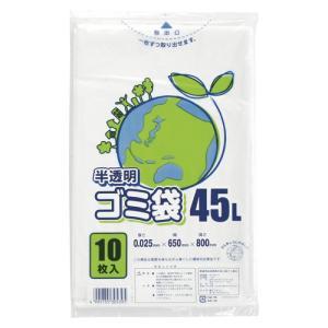 シモジマ ゴミ袋 半透明ゴミ袋 45L