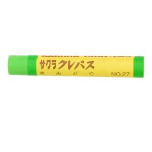 サクラクレパス クレパス 黄緑の関連商品5