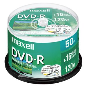 maxell 録画用 DVD-R テレビ録画用...の関連商品3