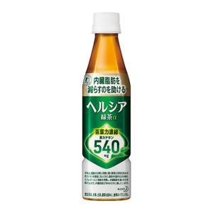 花王 ヘルシア緑茶|dotkae-ru