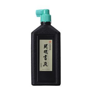 開明 書液 内容量:450ml