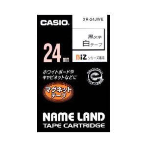 カシオ ネームランド用テープカートリッジ マグネットテープ 1.5m 24mm幅(白 黒文字)