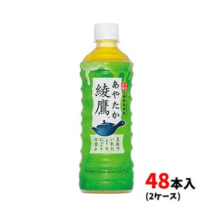 代引不可 コカ・コーラ 綾鷹 525mlPETの関連商品3
