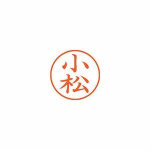 ¥5,000以上送料無料 ●品番:XL-9 1072 コマツ●入数:1本●インク色:朱