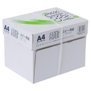 代引不可 エイプリル COPY & LASER PAPER コピー&レーザープリンタ用紙 A4コピー用紙 5束|dotkae-ru