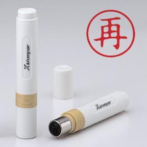 ¥5,000以上送料無料 ●品番:X-BKL0016●入数:1個●インク色:赤●印面:再●印面サイズ...