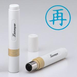 ¥5,000以上送料無料 ●品番:X-BKL0016●入数:1個●インク色:藍●印面:再●印面サイズ...