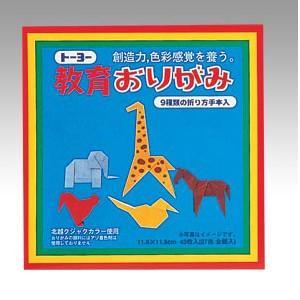トーヨー 教育おりがみ 27色(金銀入) 11...の関連商品8