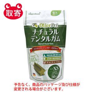 ペットプロジャパン HappyDays OlivePet ナチュラルデンタルガム XS 30本入り ...