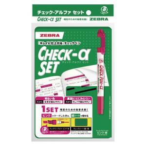 ゼブラ チェックペン アルファ セット ペンピンク/シート緑(ペン−ピンク/シート−緑)