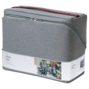 ソニック ユートリム スマ・スタ A4ボックス スマスタ A4対応 持ち運び可能小分け収納ボックス(...