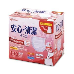 アイリスオーヤマ 安心・清潔マスク(個包装) 小さめサイズ