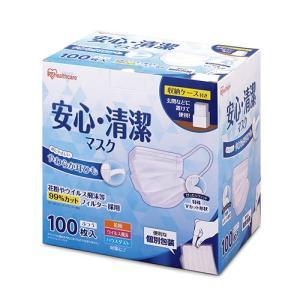 アイリスオーヤマ 安心・清潔マスク(個包装) ふつうサイズ