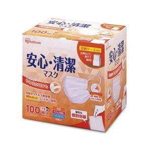 アイリスオーヤマ 安心・清潔マスク(個包装) 学童サイズ