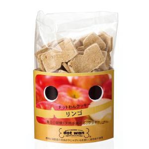 ドットわんフルーツクッキー「リンゴ」|dotwan