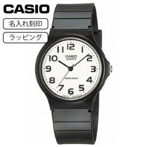 【名入れ刻印】【国内モデル】カシオ CASIO 腕時計 チプカシ チープカシオ MQ-24-7B2L...