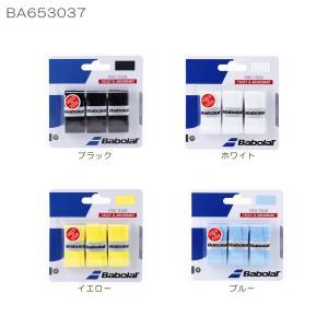 バボラ(BABOLAT) グリップテープ プロツアー 3本入り PRO TOUR×3 BA653037 double-knot