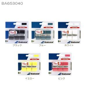 バボラ(BABOLAT) グリップテープ VSグリップ 3本入り VS GRIP×3 BA653040 double-knot
