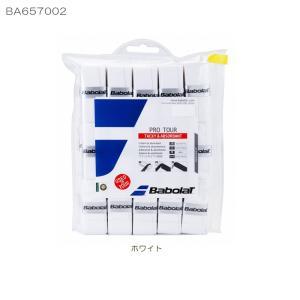 バボラ(BABOLAT) グリップテープ プロツアー 30本入り PRO TOUR×30 BA657002 double-knot