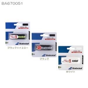 バボラ(BABOLAT) シンテックプログリップ BA670051 グリップレザー リプレイスメントグリップ|double-knot