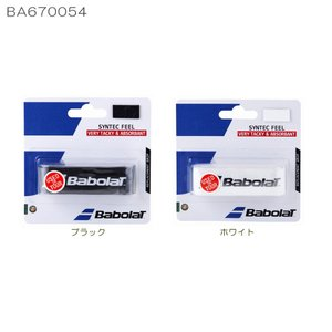 バボラ(BABOLAT) シンテックフィールグリップ BA670054 グリップレザー リプレイスメ...
