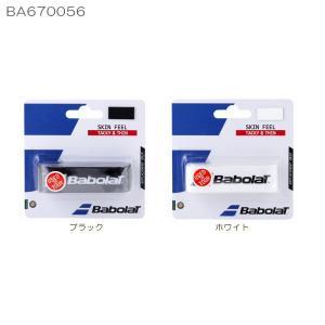 バボラ(BABOLAT) スキンフィールグリップ BA670056 グリップレザー リプレイスメントグリップ|double-knot