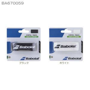 バボラ(BABOLAT) シンテックタッチグリップ BA670059 グリップレザー リプレイスメントグリップ|double-knot