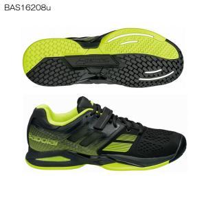 バボラ/BABOLAT プロパルスオールコートMアエロ BAS16208U ブラックイエロー オールコート向き テニスシューズ 2016年モデル|double-knot