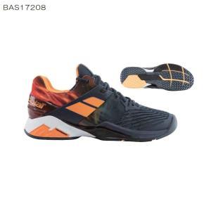 バボラ/BABOLAT プロパルス フューリー オールコート M グレー×オレンジ BAS17208 オールコート向き テニスシューズ 2017年モデル|double-knot