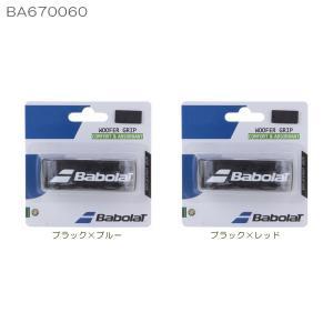 バボラ(BABOLAT) ウーファーグリップ BA670060 グリップレザー リプレイスメントグリップ|double-knot
