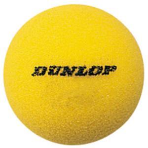 DUNLOP(ダンロップ)スポンジYL 1箱6球入 ショートテニス用スポンジボール DA59901