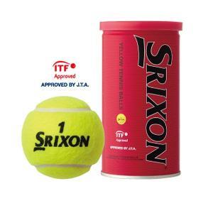 スリクソン 硬式テニスボール(公認球) 2球(1缶 2個入り)