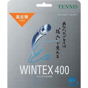 ゴーセン[GOSEN] ウインテックス400 (HTS400)|double-knot