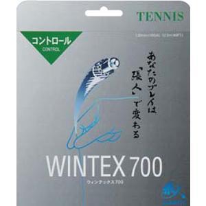 ゴーセン[GOSEN] ウインテックス700 (HTS700)|double-knot