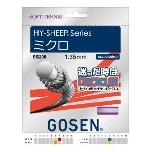ハイシープ・ミクロ SS200 ゴーセン ソフトテニスガット 軟式テニスガット|double-knot