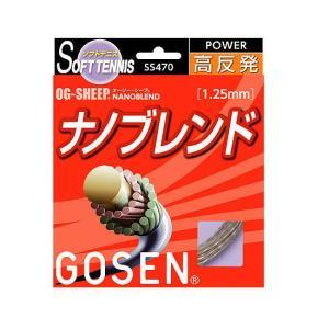 ナノブレンド SS470 ゴーセン ソフトテニスガット 軟式テニスガット|double-knot