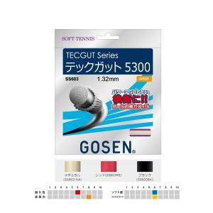 テックガット5300 SS603 ゴーセン ソフトテニスガット 軟式テニスガット|double-knot