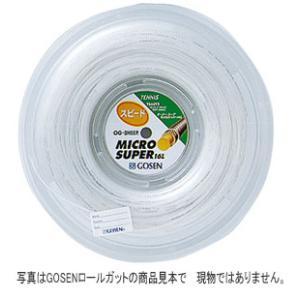 【GOSEN テックガット16 120mロール】 ゴーセン ロールガット|double-knot